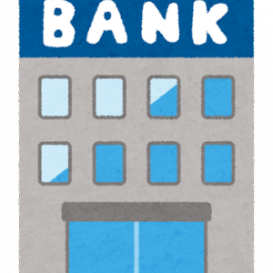 【便利】家計管理には「住信SBIネット銀行」が優秀すぎる!