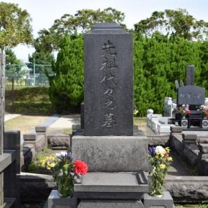 全国~~「墓地・霊園探し」~~お近くのお墓を!