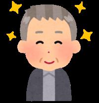 伏見稲荷神社:御朱印の場所は三か所