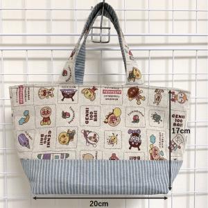 【無料型紙】ファスナー付きお弁当バッグの作り方