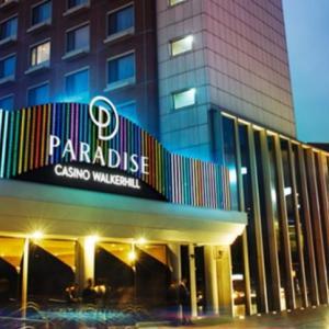 【実際に行ってわかった】パラダイスカジノ・ウォーカーヒル(韓国)のおすすめポイントを詳しく紹介!