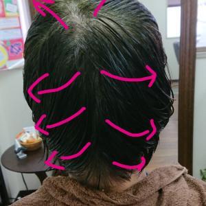 量が多くて爆発してた髪でしたが、、、|KaiLani〜海と空と カイラニヘアー より ショートヘアーを綺麗に保つ魔法を教えます! へのコメント