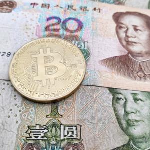 中国でデジタル国通貨が試験運用!?その意図やBTCなど既存暗号資産への影響は?