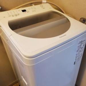 洗濯機を買いました