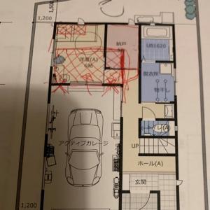 ハウスメーカーの検討:桧家住宅の検討③~間取り提案&見積大公開~