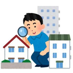 戸建とマンションを比較 メリットとデメリットはこれ!