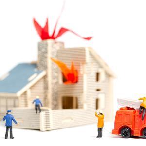 マイホームと火災保険【これでOK】