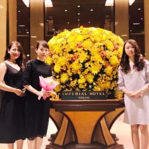 【宿泊記】帝国ホテル東京 / インペリアルフロア ジュニアスイートツイン「レディースプラン発祥の帝国ホテルでお泊まり女子会」