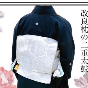 【着付け】留袖の着方と二重太鼓(改良枕)