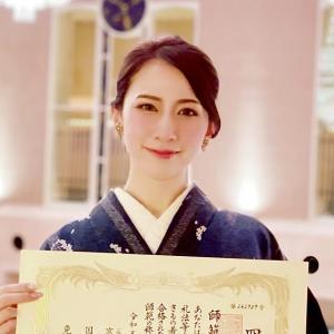 【免許授与式】師範になりました!