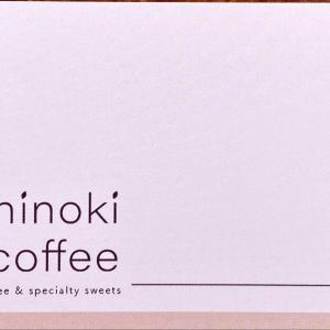 kashinoki coffeeが本日オープンしました