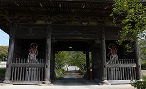 四国巡礼編(3)発心の道場(2)