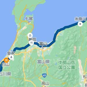 【日本一周中】石川県山中温泉からスタート