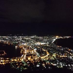 【日本一周】五稜郭から函館山夜景の話