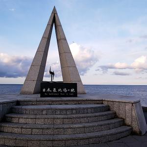 【日本一周中】札幌からどこまでいくねん!