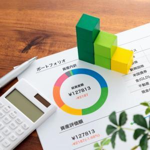 貯蓄が大変?資産設計するなら見ておきたい初心者向きの3つの資産運用