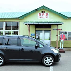北海道くるま旅Part15【9日目後編】