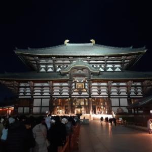 【初詣】2021年 東大寺で年越し、春日大社にも参拝。終夜運行中止で人はかなり少なかったです。