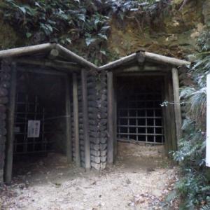 【水銀鉱山】丹生鉱山跡を見学。東大寺の大仏建造に使用された水銀の産地。精錬方法(予想)も解説