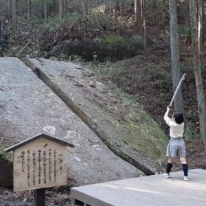 【一刀石】天石立神社を参拝。鬼滅の刃の聖地として大人気の場所です。