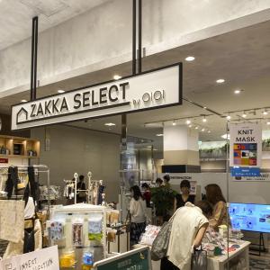 「新宿マルイ本館」1階にてマスクイベント「ami.com KNIT MASK」が開催中!