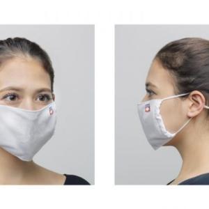 【今治タオルブランド認証取得済み製品】吸水性の優れた「今治タオルマスク」が9月11日より販売開始