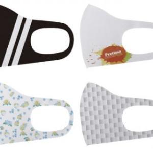 【1枚からの小ロット・短納期での製作可能】高精度な印刷可能な「洗える抗菌ファッションマスク」の受注受付を開始