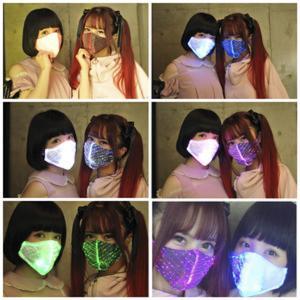 【ハロウィンイベントで目立つファッションマスク】スイッチ1つで虹のように「七色に輝く光る和柄マスク」