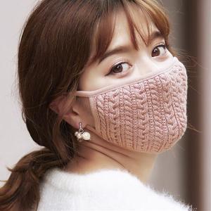 【あったかニット素材の冬用マスク】ファッション性と防寒対策を兼ね備えた暖かい「HOT HOT マスク」