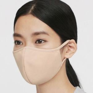「UNIQLO(ユニクロ)」が、ユーザーの要望に応えた『エアリズムマスク』の新色(ベージュ)を発売