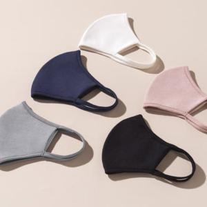 『ジーユー(GU)』のマスクが登場!機能性とファッション性を兼ね備えたマスク「高機能フィルター入りMASK」を10月30日に発売!