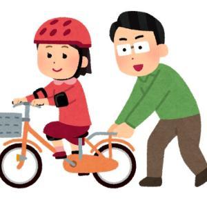 【4y5m】自転車チャレンジと身体能力の高さに驚く