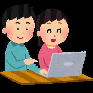 新しいサポートと当日発送即納モデルが魅力DELLパソコン