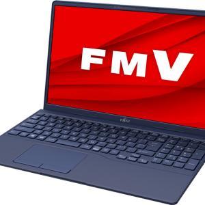軽量薄型のリビングパソコン 充電は居間で!縦型充電スタイルのおしゃれなインテリアPC バレンタインセールで最新パソコンをお得にゲット!