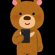 楽天モバイル3ヶ月間料金0円「Rakuten UN-LIMIT Ⅵ」3カ月無料キャンペーン内容をご紹介