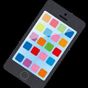iPhone12を守りたい!イギリス「EasySkinz社」の薄くて軽いスマートフォンシール