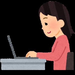 Wi-Fi6・Office H&B付・ワイヤレスマウス付がお買い得 New Inspiron