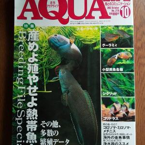 AQUA LIFE 2002年10月号