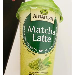 ドイツで抹茶ラテ