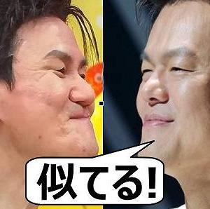 南原清隆はJ.Y.Parkに似てる!顔物マネの本人の反応がヤバい!(画像)
