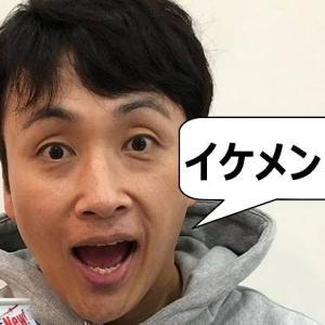 【画像】児嶋一哉の若い頃がイケメン!演技力と出演ドラマを時系列公開!