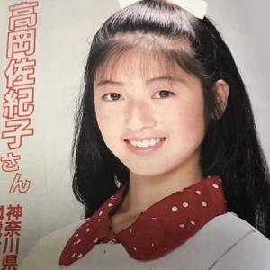 高岡早紀の若い頃がかわいい!綺麗な顔に変わった魔性の女伝説ヤバすぎ!