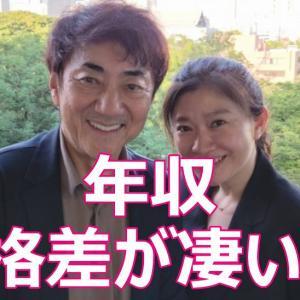篠原涼子と市村正親の年収が違いすぎ!収入格差で親権が旦那に?