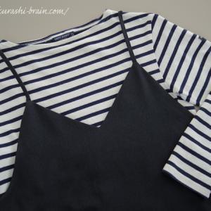 【ミニマリストの服選び・ファッション】GUのキャミワンピが使える!