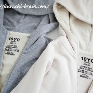 【10YC】10年着られる服を買ってみた【ミニマリストのファッション】