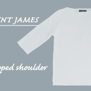 【SAINT JAMES】セントジェームスはドロップショルダーもいいよ【7分袖】