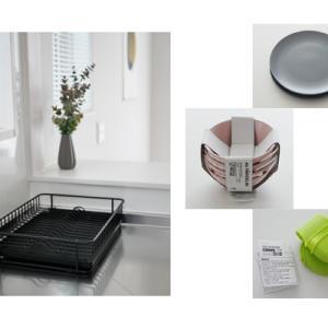 IKEAで購入したキッチンアイテム4選