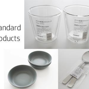 【Standard Products】スタンダードプロダクツの食器は安いのに優秀!