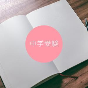 初めての特待!!冬期学力診断テスト【小3・1月】