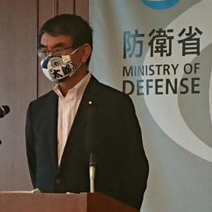 【速報】河野防衛相、行政改革相に 総務相起用案から変更